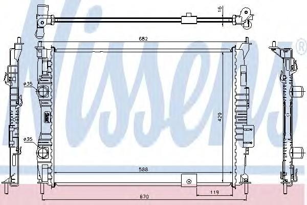 Радиатор основной для Nissan Qashqai+2 (JJ10) 2008-2014 - Фото №1