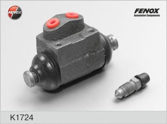 Цилиндр тормозной для Mazda 121 (ZQ) 1996-2002 - Фото №1