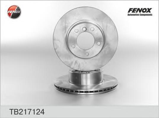 Диск тормозной передний вентилируемый для BMW 5-серия E39 1995-2003 - Фото №1