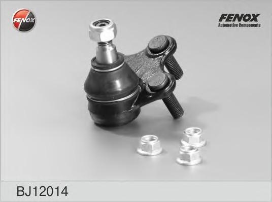 Опора шаровая правая передней подвески для VW Polo (Sed RUS) 2011> - Фото №1