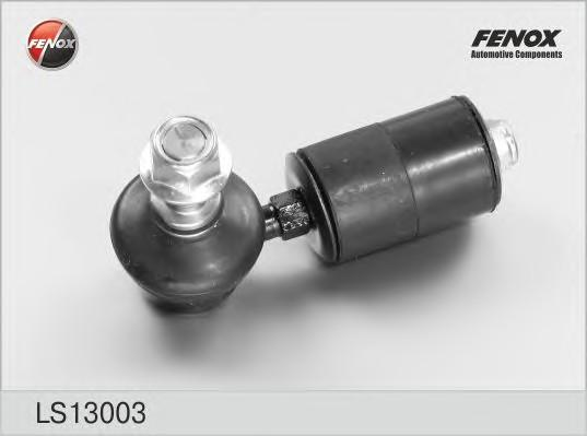 Стойка переднего стабилизатора для Opel Vectra A 1988-1995 - Фото №1