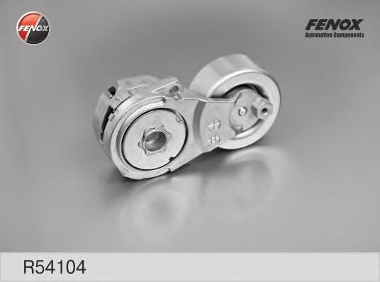 Ролик-натяжитель ручейкового ремня для Nissan Tiida (C11) 2007> - Фото №1