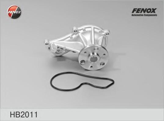 Насос водяной (помпа) для Honda CR-V 2012> - Фото №1
