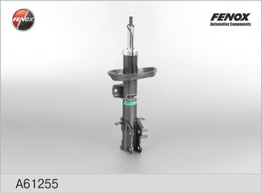 Амортизатор передний правый для Fiat Punto /Grande Punto 199 2005> - Фото №1