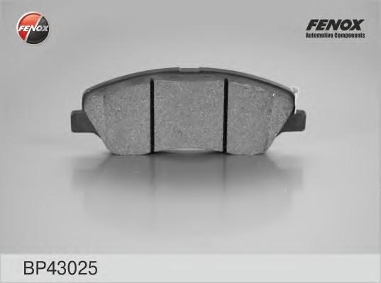 Колодки тормозные передние к-кт для Hyundai Santa Fe (DM) 2012> - Фото №1