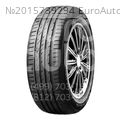 Шина Nexen Nblue HD Plus 60/215 R17 96 H