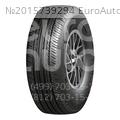 Шина Compasal Roadwear 70/175 R13 82 T