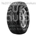 Шина Pirelli Chrono Winter 65/235 R16 115/113 R