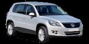VW Tiguan 2007-2011