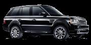 Land Rover Range Rover Sport 2005-2012