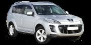 Авторазбор Peugeot 4007