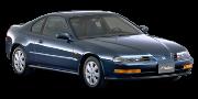 Honda Prelude 1992-1996