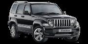 Jeep Cherokee (KK) 2007-2012