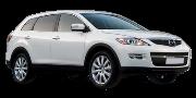 Запчасти для автомобилей Mazda