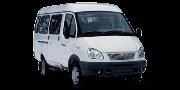 GAZ Gazel 3221 1996-2010