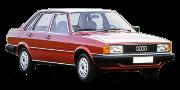 Audi 80/90 [B2] >1986