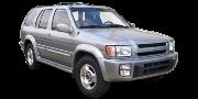 Infiniti QX4 (JR50) 1996-2002