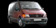 Mercedes Benz класса  Vito (638) 1996-2003