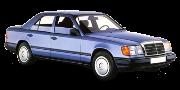 Mercedes Benz класса  W124 1984-1993