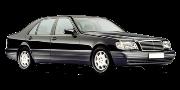 Mercedes Benz класса  W140 1991-1999