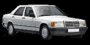 Mercedes Benz класса  W201 1982-1993