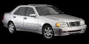 Mercedes Benz класса  W202 1993-2000