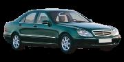 Mercedes Benz класса  W220 1998-2005
