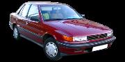Mitsubishi Lancer (C6) 1988-1992