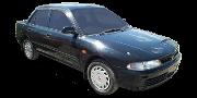 Mitsubishi Lancer (CB) 1992-2000