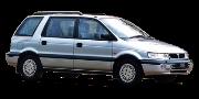 Mitsubishi Space Wagon (N3,N4) 1991-2000