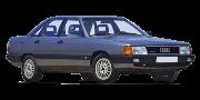 Audi 100/200 [44] 1983-1991