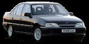 Opel Omega A 1986-1994
