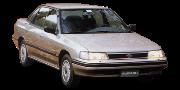 Subaru Legacy (B10) 1989-1992