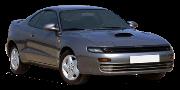Toyota Celica (T18#) 1989-1993