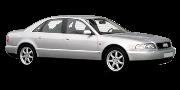 Audi A8 [4D] 1994-1998