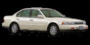 Nissan Maxima (J30) 1988-1994