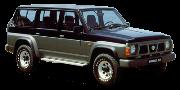 Nissan Patrol (Y60) 1987-1997