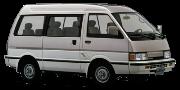 Nissan Vanette (GC22) 1986-1992