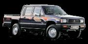 Mitsubishi L200 (K0,K3) 1986-1996
