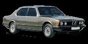 BMW 7-серия E23 >1986