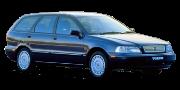 Volvo V40 1998-2001