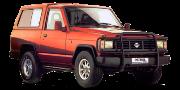 Nissan Patrol (160,260) 1989-1995
