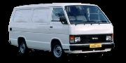 Toyota HiAce 1982-1989