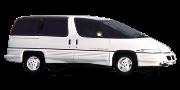 GM Pontiac Trans Sport 1989-1999