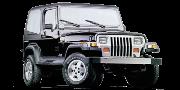 Jeep Wrangler (YJ, SJ_) 1990-1997