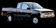 Nissan King Cab D21 1985-1998