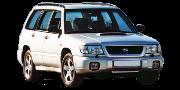 Subaru Forester (S10) 1997-2000