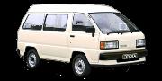 Toyota Liteace KM30LG 1985-1989