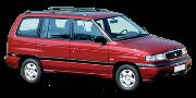 Mazda MPV I (LV) 1988-1999