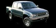 Toyota Hilux 1997-2005